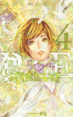 Couverture Platinum End, tome 4