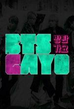 Affiche BTS GAYO