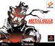 Jaquette Metal Gear Solid : Intégral