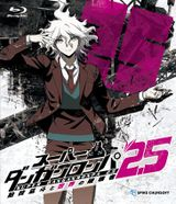 Affiche Danganronpa 2.5 : Nagito Komaeda and the World Destroyer
