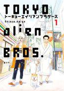 Couverture Tokyo Alien Bros.
