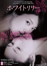 Affiche White Lily