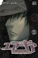 Couverture Air Gear Tome 35