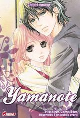 Couverture Yamanote One Shot