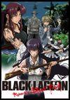 Affiche Black Lagoon : Roberta's Blood Trail