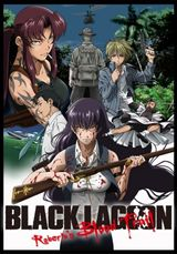 Affiche Black Lagoon: Roberta`s Blood Trail