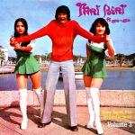 Pochette Thai Beat a Go-Go, Volume 3