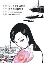 Couverture Une femme de Showa