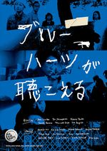 Affiche The Blue Hearts