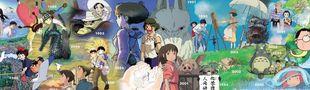 Cover Vos films d'animation Japonais préférés !! (ouverte à tous les membres SC qui le souhaitent)