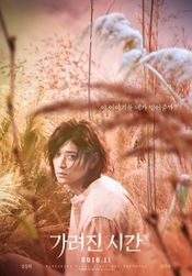 Affiche Vanishing Time: A Boy Who Returned