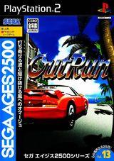Jaquette Sega Ages 2500 Series Vol. 13: OutRun