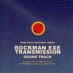 Pochette Rockman EXE Transmission Sound Track (OST)
