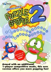 Jaquette Puzzle Bobble 2