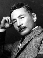 Photo Natsume Sōseki