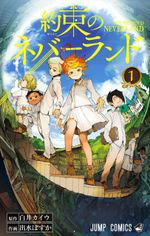Couverture The Promised Neverland