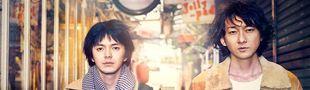 Cover Les meilleures séries japonaises