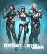 Jaquette Ghost in the Shell: Stand Alone Complex - First Assault Online