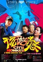 Affiche City Monkey