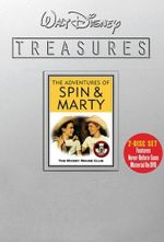 Affiche The Adventures of Spin and Marty
