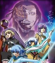 Affiche Ayakashi