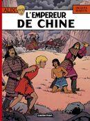 Couverture L'Empereur de Chine - Alix, tome 17