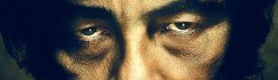 Cover Benicio del Toro un acteur pénétré par ses rôles