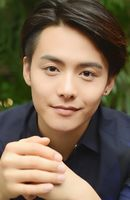 Photo Ma Tianyu
