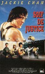 Affiche Soif de justice
