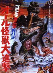 Affiche Godzilla's Revenge