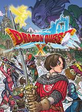 Jaquette Dragon Quest X Online