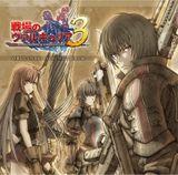 Pochette Valkyria Chronicles III (OST)