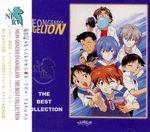 Pochette Neon Genesis Evangelion: The Best Collection (OST)