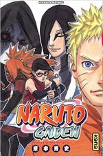 Couverture Naruto Gaiden: The Seventh Hokage