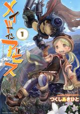 Couverture Made in Abyss