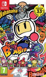 Jaquette Super Bomberman R