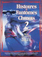 Affiche Histoires de fantômes chinois 2