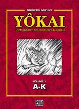 Couverture Yôkai - Dictionnaire des monstres japonais