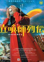 Affiche Tachiguishi retsuden