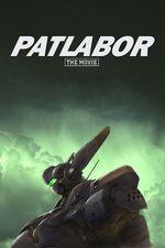 Affiche Patlabor