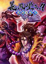 Affiche Gifuu Doudou!! : Kanetsugu to Keiji