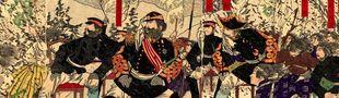 Cover L'histoire du japon à travers ses oeuvres cinématographiques
