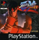 Jaquette Street Fighter Ex Plus Alpha