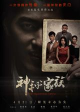 Affiche The Mysterious Family