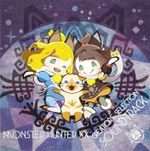 Pochette Monster Hunter XX Creators Selection Soundtrack (OST)