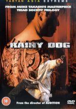 Affiche Rainy Dog