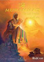 Affiche Muhammad : The Last Prophet