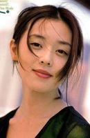 Photo Nene Otsuka