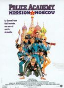 Affiche Police Academy : Mission à Moscou