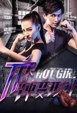 Affiche Hot Girl